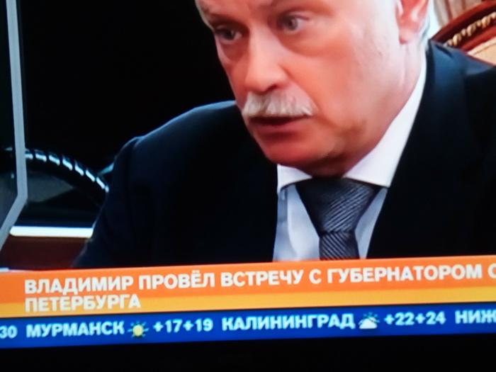 Немножечко удивился Владимир, Ящик, Новости
