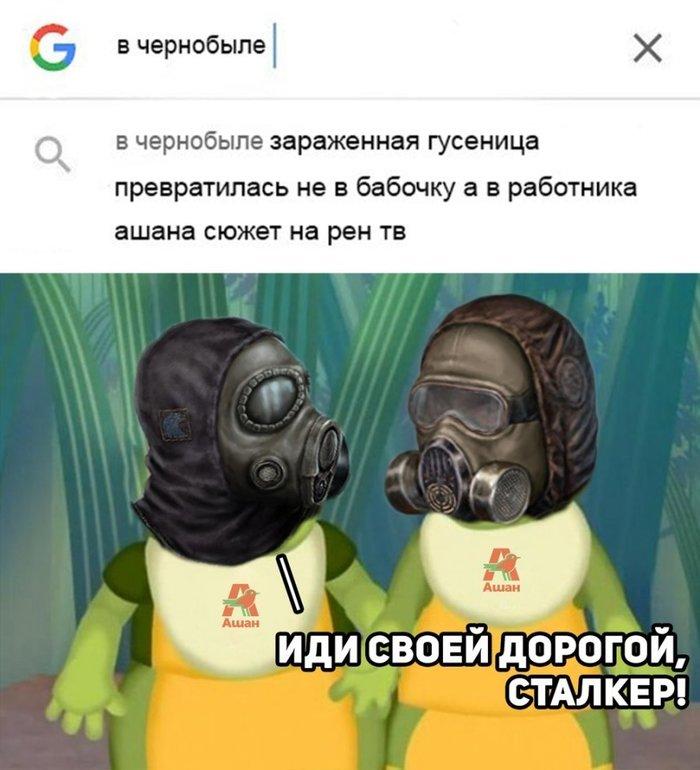 Это как вообще понять?))))