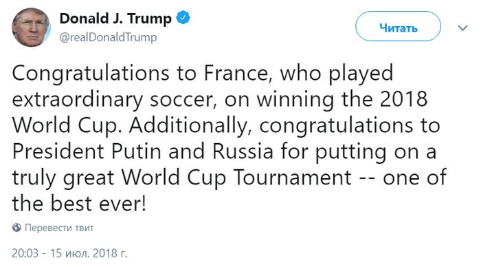 Трамп поздравил Францию, Путина и Россию Трамп, Футбол, Политика, Twitter