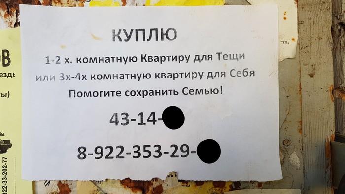 tesha-delala-klizmu-zyatyu