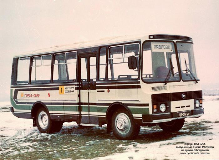 ПАЗ-3205. Самый массовый отечественный автобус Пазик, ПАЗ 3205, Автобус, Длиннопост