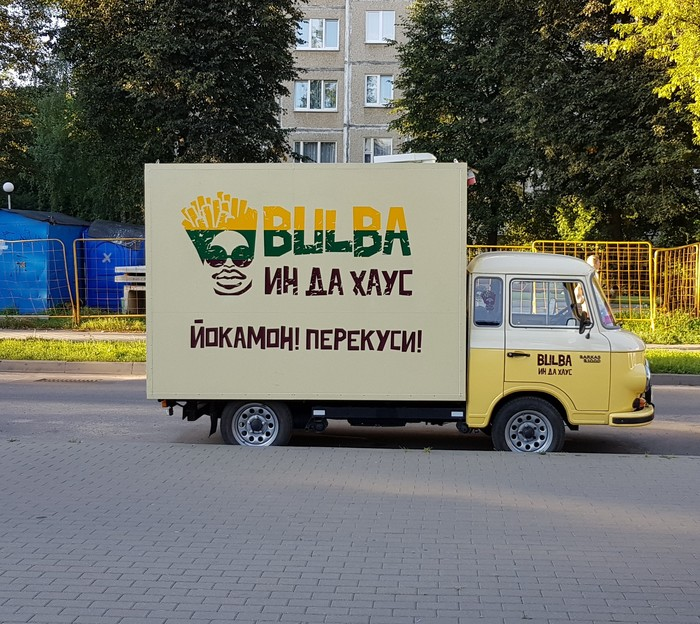 Шедевр беларуского маркетинга Маркетинг, Фотография, Картошка фри, Бульба, Беларусь
