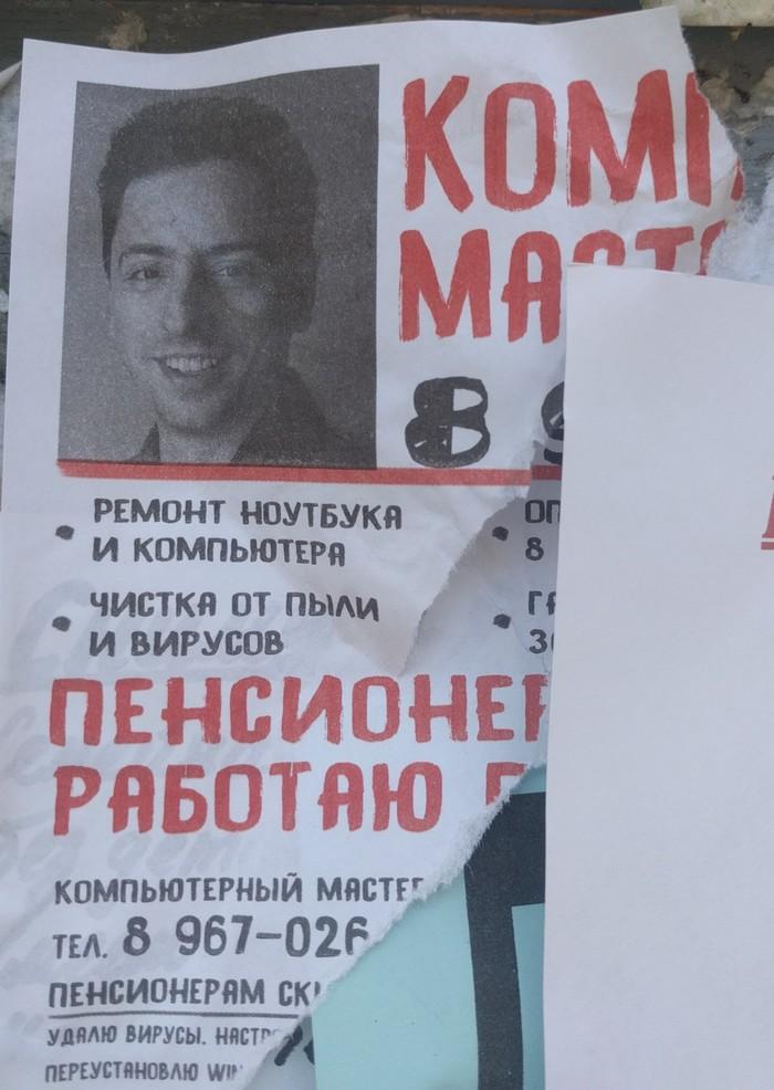 В моем доме компьютерный мастер - Сергей Брин