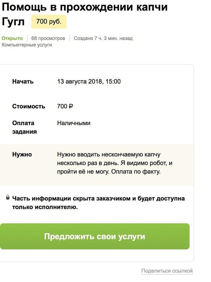 Для любителей небольшого трешачка* #217 Mlkevazovsky, Треш, Шок, Яжмать, Женский форум, Мужские форумы, Тупость, Исследователи форумов, Длиннопост