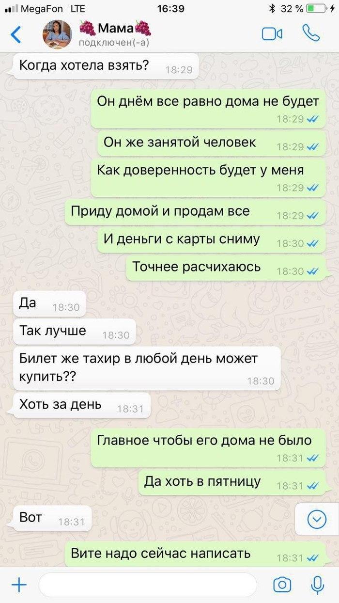 drugom-video-gde-muzh-poymal-svoyu-zhenu-v-izmeni-nasha-russkoe
