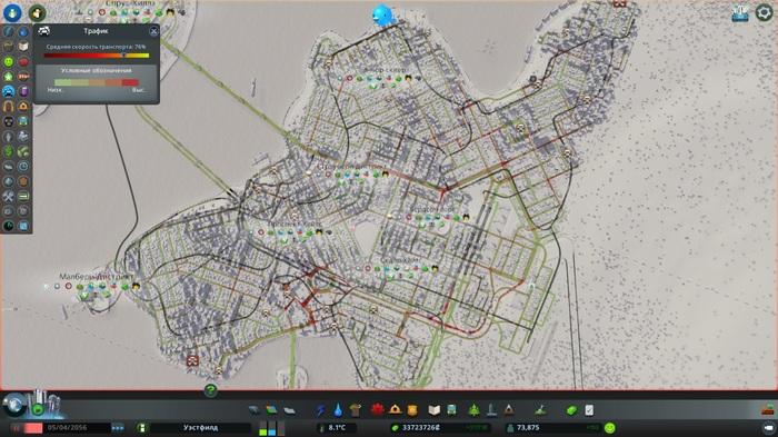 Мой город в Cities: Skylines Cities: Skylines, Длиннопост, Стратегия