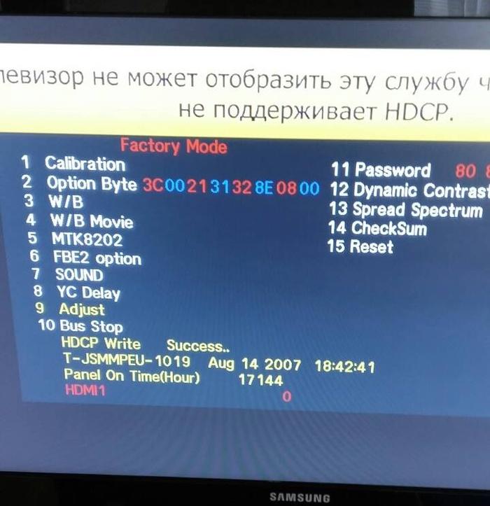 Пропал HDCP после грозы Motorola -> TV Samsung Без рейтинга, Билайн, Samsung, Телевидение, Телевизор