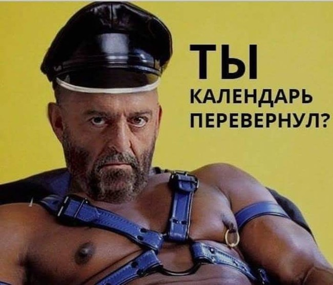 https://cs8.pikabu.ru/post_img/2018/09/03/5/1535958083129393768.jpg