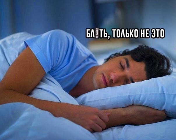 Время перед сном Сон, Картинки, Длиннопост