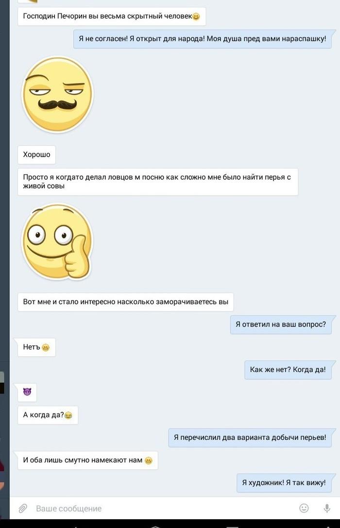 sela-possat-v-kusti-foto-krupnim-planom-kachestvennaya-pornushka-foto