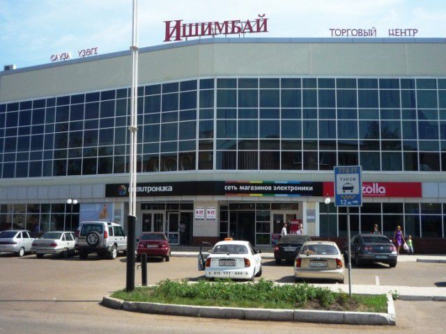 В Башкирии инвалиду запретили входить в торговый центр Запрет, Россия, Магазин, Новости, Больные, ДЦП
