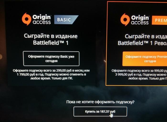 Раздача DLC Battlefield 1 и Battlefield 4 в Origin Battlefield 4, Battlefield 1, Халява, Dlc, EA games