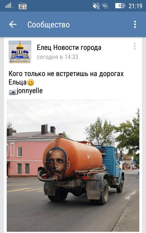 Ассенизаторские услуги Елец, Ассенизаторская машина, Смекалка