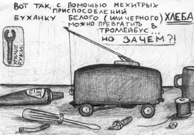 Но зачем?! История из детства, Радиотехника, СССР, Солнечная батарея, Бесполезность, Тщетность