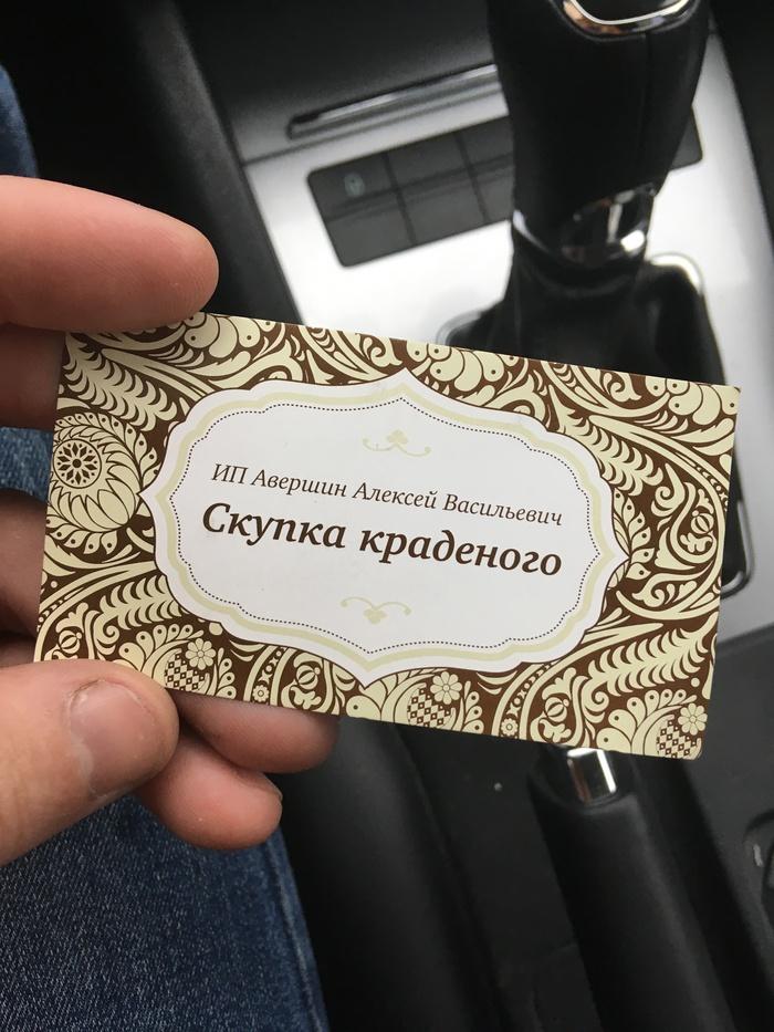 Серпухов, Предпринимательство, УК РФ, Длиннопост c07b7e6f832