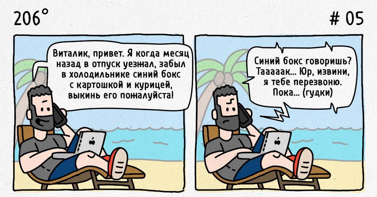 nedorabotki-porno-prikoli-intim-usluga-novosibirsk