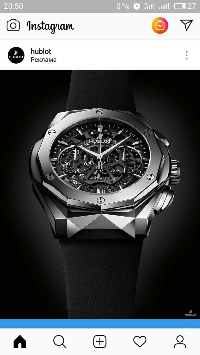 Ровно в 12 ваши часы превращаются...