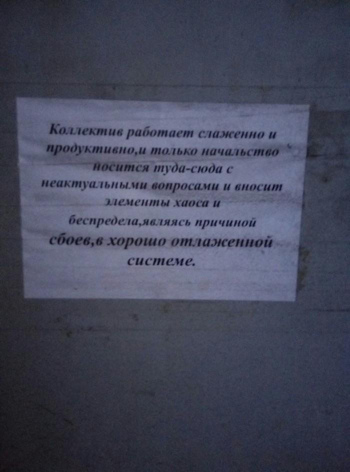На работе висит)