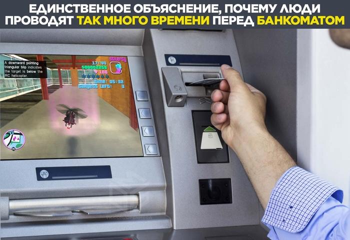 Секрет очередей к банкоматам раскрыт