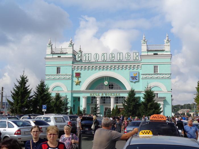 Смоленск Смоленск, Путешествия, Путешествие по России, Россия, Путешественник, Длиннопост