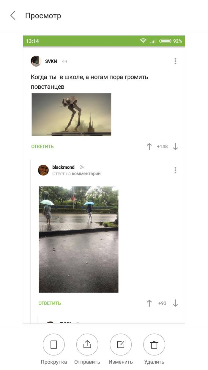 Не работает прокрутка скриншотов в постах Скриншот, Баг, Длиннопост