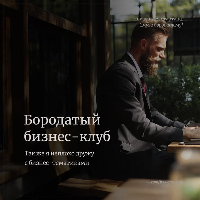 Рубрика «Шрифт недели». Merriweather Дизайн, Шрифт, Photoshop, Кириллица, Длиннопост