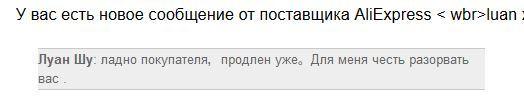 Ах, этот китайско-английский русский язык! Позитив, Забавное, Ошибка, Россия иностранный язык, Текст
