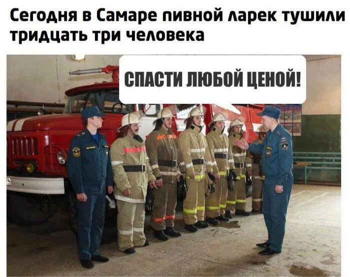 Спасти любой ценой. Пожарные, Ларек, Самара, Ссылки на новость