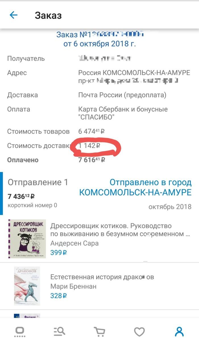 e8932bf4c42d Недосказанность в рекламе OZON.ru Реклама, Магазин озон, Ozon, Что-То