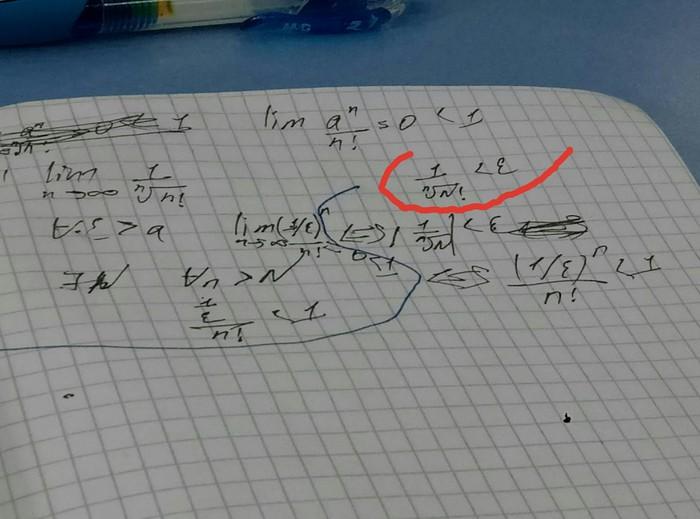 Вопросы Вопрос, Основы, Математический анализ, Длиннопост