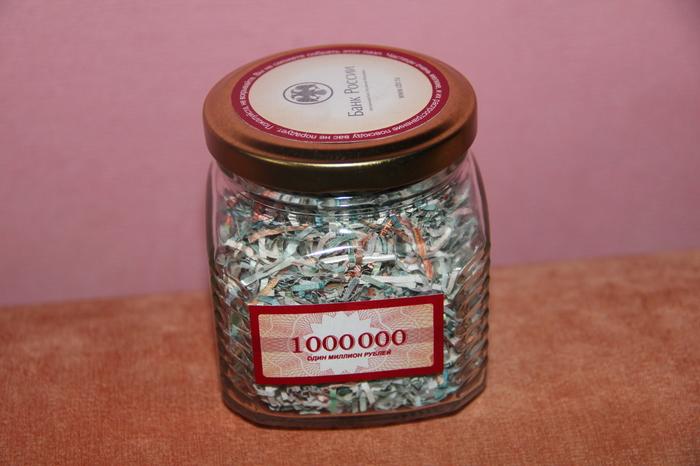 Миллион рублей подарили! Пазл, Купюра, Шредер, Подарок