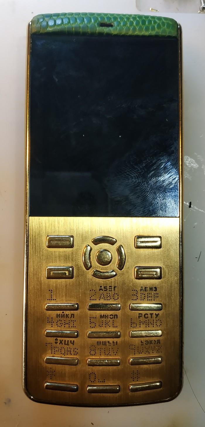 Эксклюзив Nokia, Связь, Длиннопост
