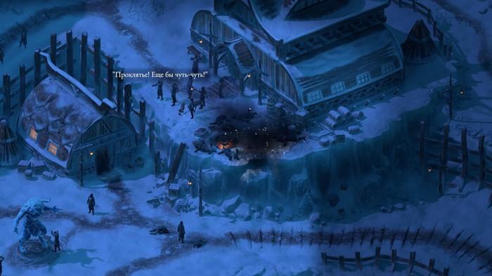 Какая грация! Какое величие! Pillars of Eternity 2, Скриншот, Игры, Длиннопост