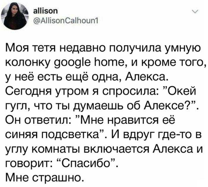 Будущее совсем близко Умная колонка, Google, Detroit: Become Human, Google Home