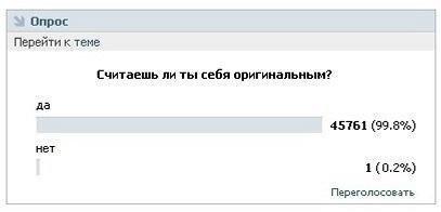 Симбиоз Александр Марков, Эволюция, Симбиоз, Длиннопост