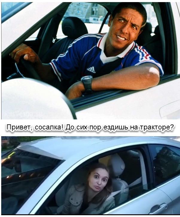 На волне о автохамке... Автохам, Сами Насери, Photoshop, Картинка с текстом