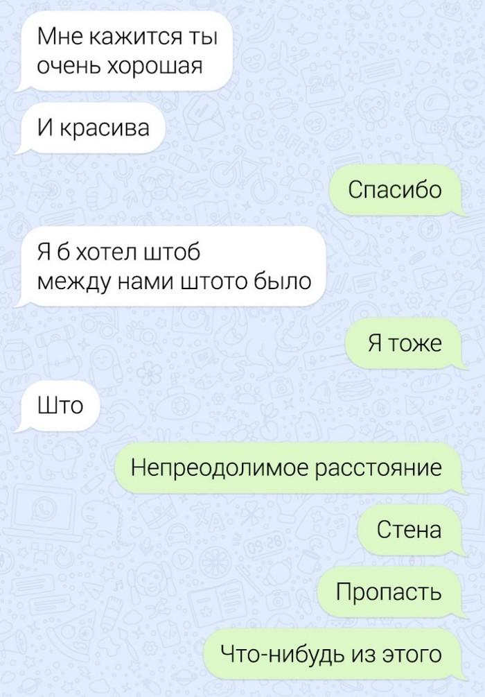 РАУНД