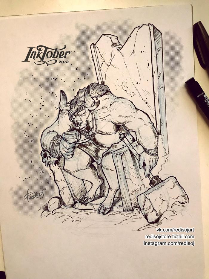 InkTober 2018 №19
