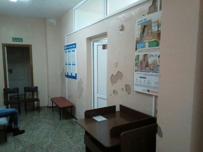 Детская стомотология в Оренбурге Детская поликлиника, Длиннопост, Недовольство, Негатив