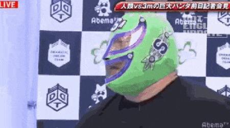 Японский рестлинг
