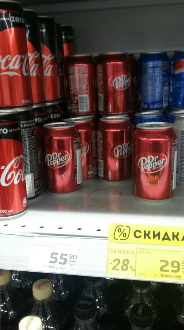 Доктор Пеппер, приятная неожиданность. Dr Pepper, Доктор пеппер, Тот самый вкус?, Длиннопост