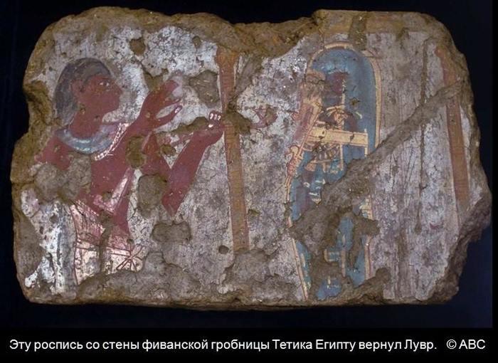 Три миллиарда за древнее наследство Египтология, Древние египет, Египтолог, История, Археология, Египет, Длиннопост