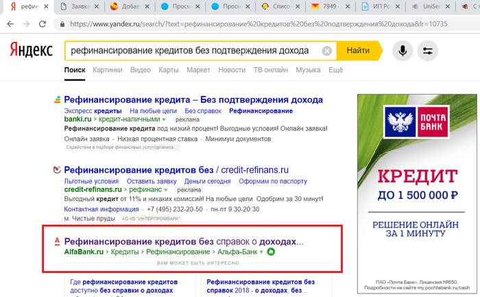 Онлайн заявка на кредит 30 минут помогите взять кредит в свердловской области