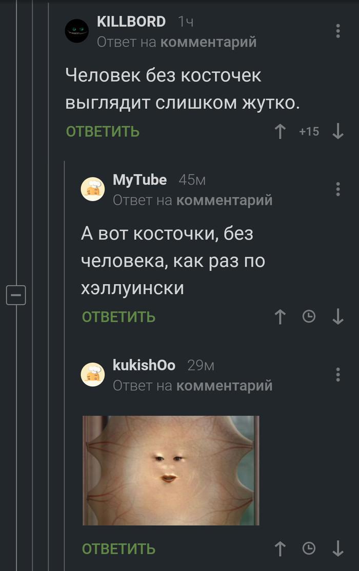 Последовательно Маньяк, Скриншот, Длиннопост