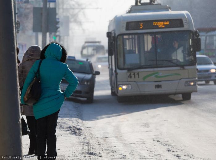 Не плюсиков ради, а помощи. Поддержите томский троллейбус Томск, Транспорт, Троллейбус, Длиннопост, Без рейтинга, Помощь