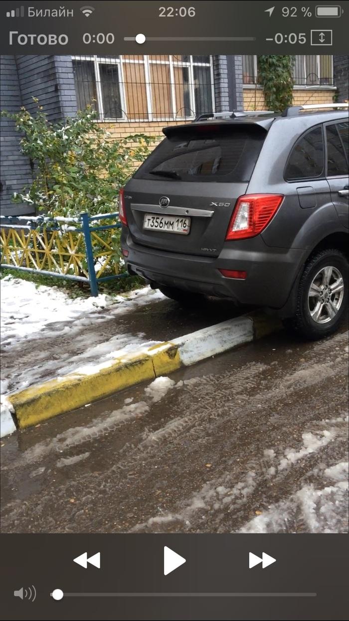 Парковка на тротуаре, и последствия. Парковка на тротуаре, Оскорбление, Длиннопост, Персональные данные, Без рейтинга