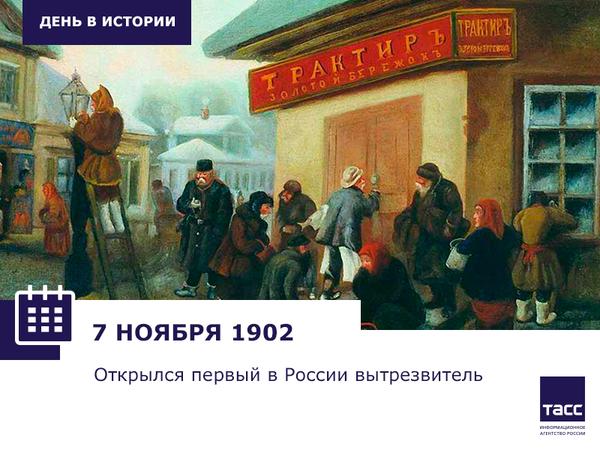 Забытый праздник Вытрезвитель, День рождения, Длиннопост