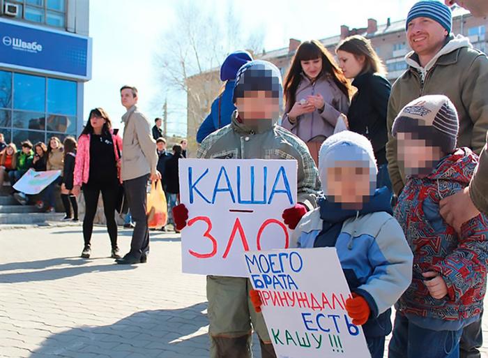 Депутат предложил лишать родительских прав за участие детей в митингах Митинг, Родители, Единая Россия, Россия, Политика, Депутаты