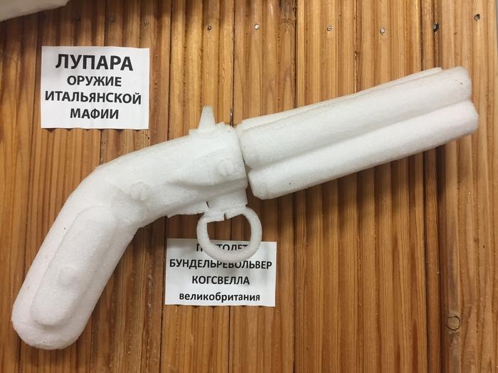 Небольшой оружейный арсенал у нас на работе)Экспонаты выполнены из вспененного полиуретана. Оружие, Арсенал, Прямые РУКИ, Длиннопост