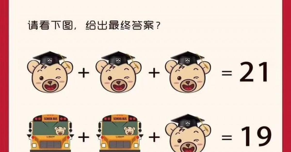 загадка по картинке со свиньями шапками и варежками картинка стволов